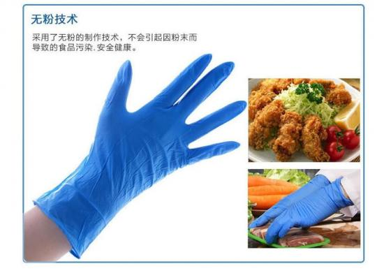 Nitrile Food Grade Medium Gloves